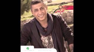 Omar Alabdallat… Khartet Meshte | عمر العبداللات  … خرطت مشطي