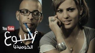 اي- تونسي i-tounsi