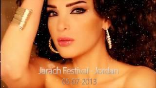 Dina Hayek in Jarach Festival  /دينا حايك في مهرجان جرش بتاريخ 05-07-2013