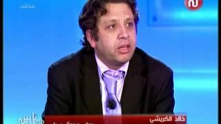 خالد الكريشي: شركات الأحياء الفلاحية تم إسقاط الحق فيها لأن أغلب من كان يديرها من رموز النظام السابق