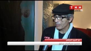 الفن السابع يحتفي بالثورة : الدورة الثالثة لملتقى مخرجي الأفلام