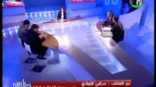 مداخلة هاتفية لسامي الرمادي رئيس جمعية الشفافية المالية