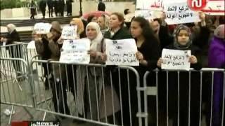 إضراب إتحاد المرأة