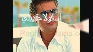 best of ra'3eb alamah 3