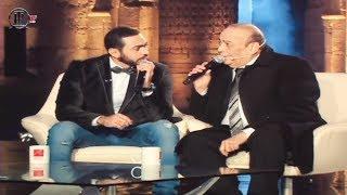 دويتو تامر حسني مع والده - الغربة