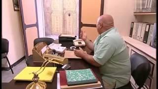 Nsibti La3ziza S01E08 |نسيبتي العزيزة الموسم 1 الحلقة 8