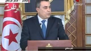 Mehdi Jomaa n'annonce pas son gouvernement