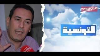 معز بن غربيّة يكشف عن هوية 'سارق' حلقة الغنوشي
