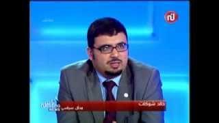 خالد شوكات: أكثر سبب أخطاء الحكوة السابقة جاءت نتيجة الغرور والتعالي وعدم تشريك القوى الوطنية