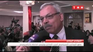 سوسة : التكتل يدرس تحالفاته المقبلة بعيدا عن نداء تونس
