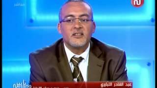 عبد القادر اللباوي: من حيث المبدأ الكفاءة هي أحد الأسس الرئيسية لمراجعة التعيينات