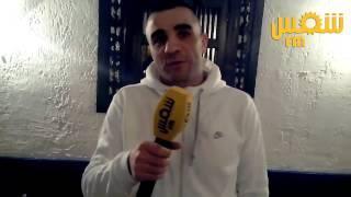 حصري شمس أف أم في البطولة الفرنسية للهواة في الملاكمة