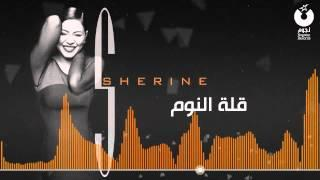 شيرين - قلة النوم / Sherine - Ellet El-Nom