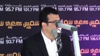 Monji Rahoui se remémore le sit-in Errahil