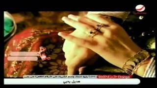راشد الفارس - عزاه