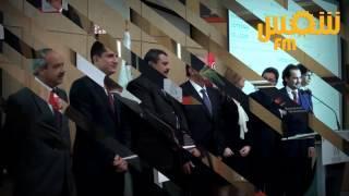 Démarrage de cotation des titres de Cellcom à la Bourse de Tunis