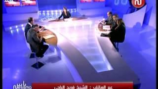 الشيخ فريد الباجي : يكفي من اللغة الخشبية و يجب أن نتحد ضد الإرهاب و ربّي يحمي تونس
