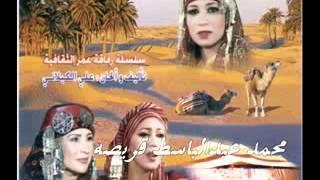 النجع  ذكرى نشيلك علي رمشي