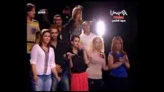 Hannibal Tv Avec X Cali - Nader Gh - Men-ay