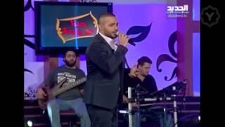 Baadna Maa Rabiaa - Joseph Attieh Part 8 /جوزيف عطيه - بعدنا مع رابعة الجزء 8