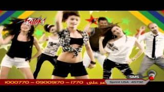 Nancy Ajram ft. K'anaan - Wavin' Flag