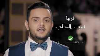 Najeeb Al Mokbeli ... 6 New Video Clips Soon - Promo |نجيب المقبلي ... 6 فيديو كليبات قريبا - برومو