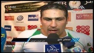 HTV Souiaa CAN Les Interviews d'après match Tunisie 22-20 Egypte 24-01-2014