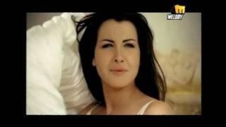 Nancy Ajram - Ehsas Gedid /نانسى عجرم - إحساس جديد
