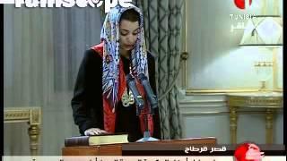 Amel Karboul prête serment et devient officiellement ministre du tourisme en Tunisie