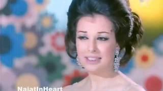 Najat Al Saghira HD (نجاة الصغيرة - مستغناش عنك ( جودة عالية
